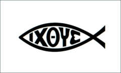 Christian Fish Symbol on Christians Song Lyrics Website By Stefan