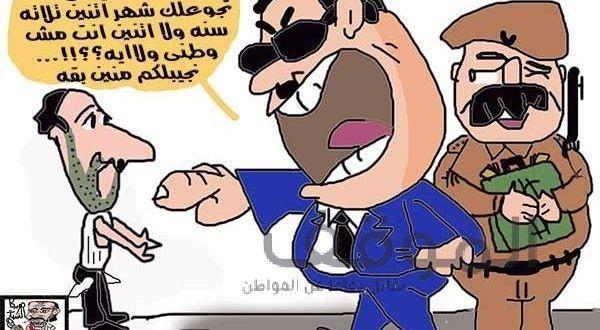 shed_el_7ezam-1431754.jpg